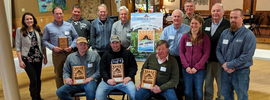 2020 Lake-Friend Farm Certification event